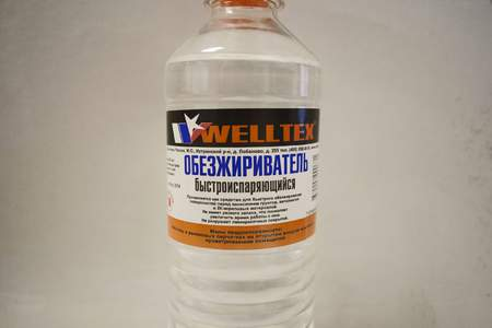 Обезжириватель WELLTEX | фото 1