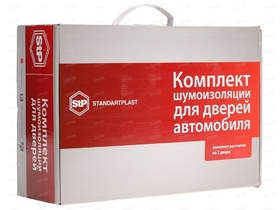 Наборы шумоизоляции StP Комплект шумоизоляции для дверей StP Эконом