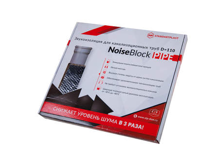 StP Набор шумоизоляции для труб NoiseBlock PIPE   фото 1