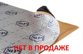 Вибропоглощающий материал StP Bimast Super
